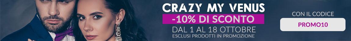 10% di sconto sui prodotti non in offerta con il codice coupon PROMO10
